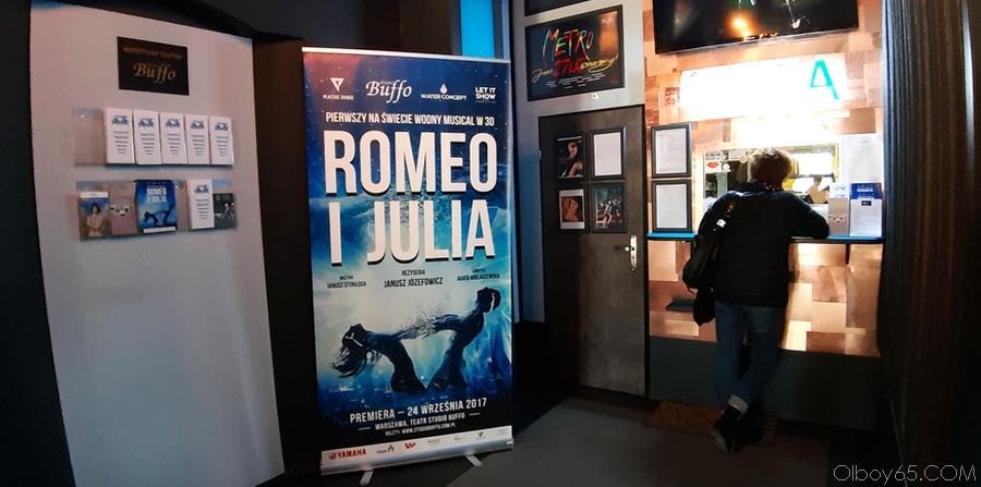 Romeo i Julia, czyli miłość w czasach cyberzarazy!