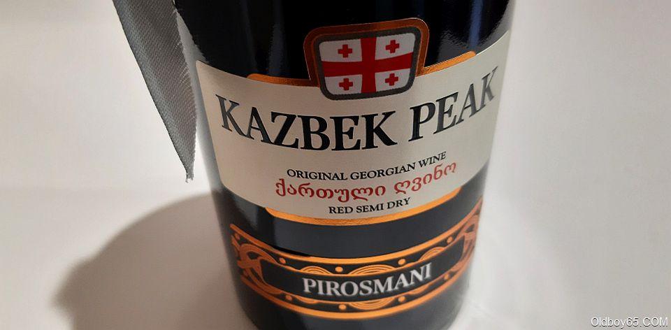 Kazbek Peak w prezencie!